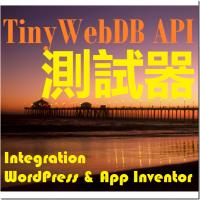 TinyWebDB API Tester on Google Play