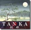 tanka-379x371
