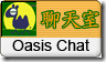 Oasis-Chat01